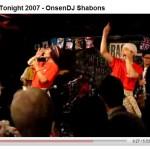 温泉DJシャーボンズ on YouTube thumbnail